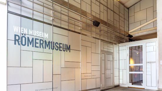 維也納羅馬博物館