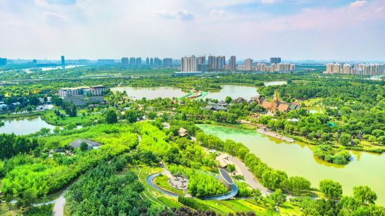 Xi'an International Horticultural Expo Garden