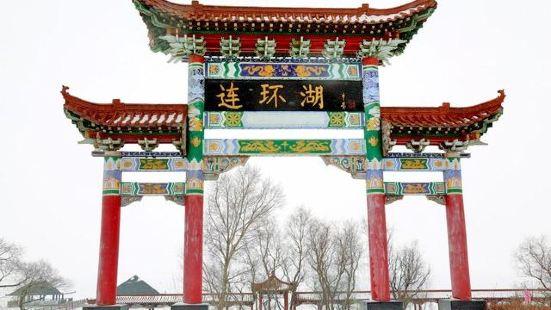 Lianhuan Lake International Hot Spring Resort in Heilongjiang Province