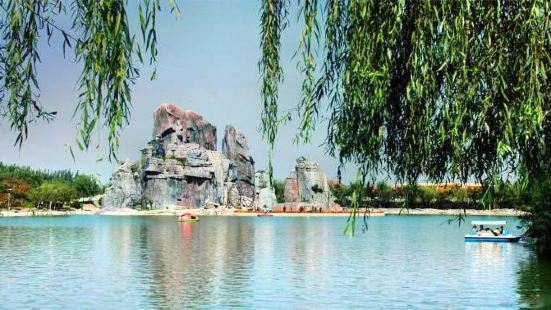 Yanling National Flower and Tree Expo Park