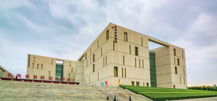지린성박물관