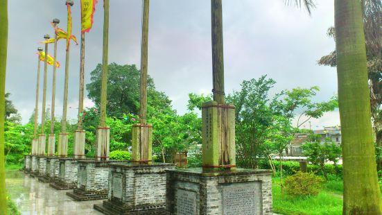 Enping Xiema Graduate Village