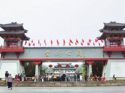 Jincheng Park