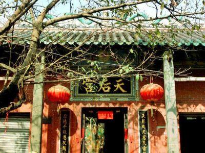Leizhou Ancient City