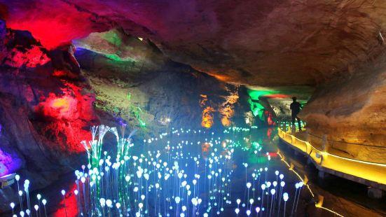 天谷·天然地下畫廊