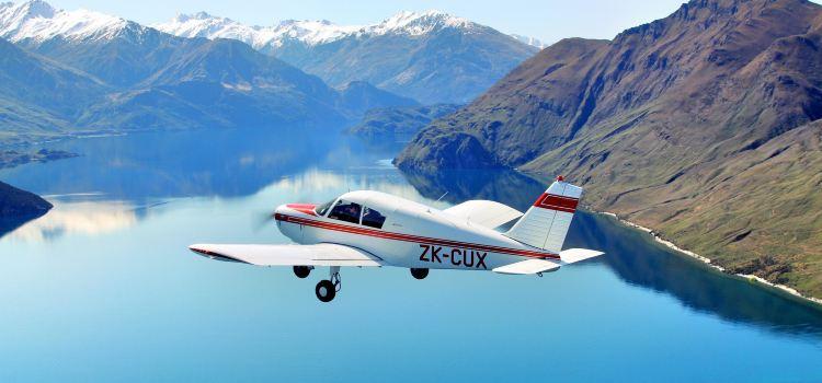 Wanaka Learn to Fly Experience