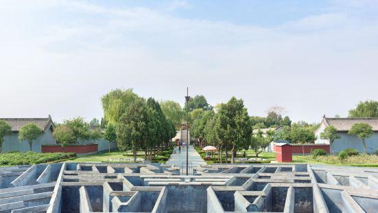 Youli City