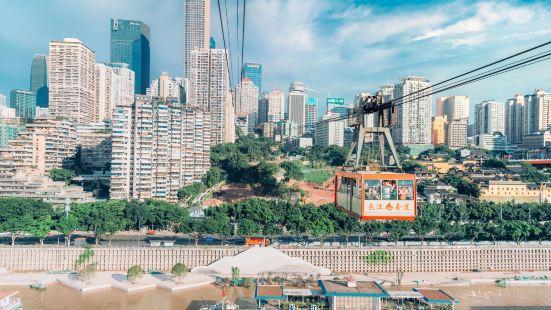 Yangtze River Cableway