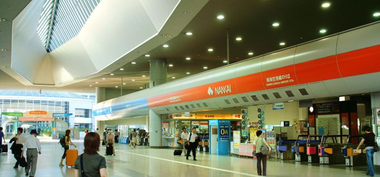Kansai Airport Station1