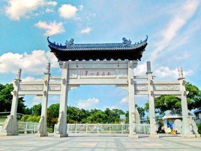 Hengyang Huiyanfeng Scenic Area