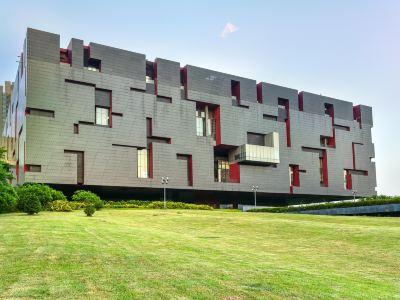 광둥성 박물관