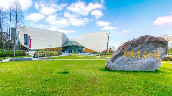 Liu Haisu Art Museum
