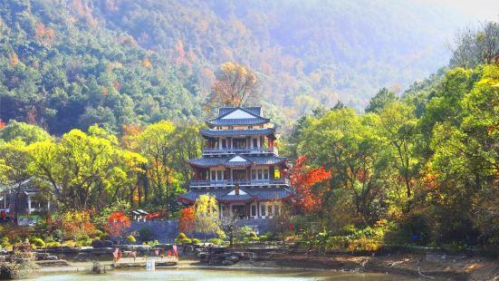 Xiaoyaohu Sceneic Area