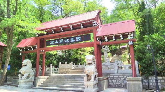 원산국가심림공원