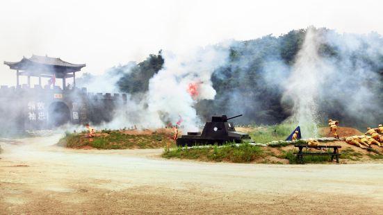 Liaoshenzhanyi Sceneic Area