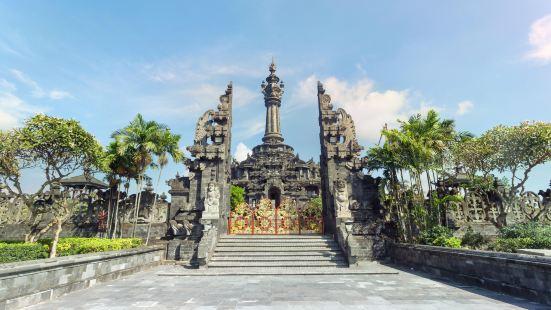 바즈라 산디(독립기념탑)
