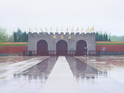 Fengyang Royal Mausoleum of the Ming Dynasty