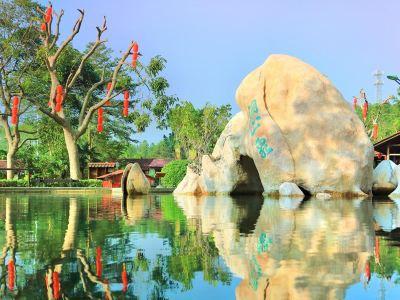 Dragon Gulf Resort
