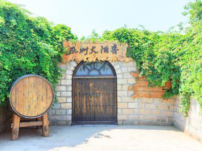 Huaxia Winery