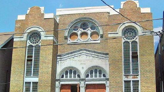 Anshei Minsk Synagogue