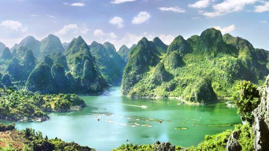 Wanfeng Lake