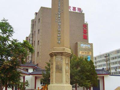 Zhangjiakoushi Museum
