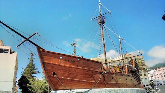 Barco de La Virgen