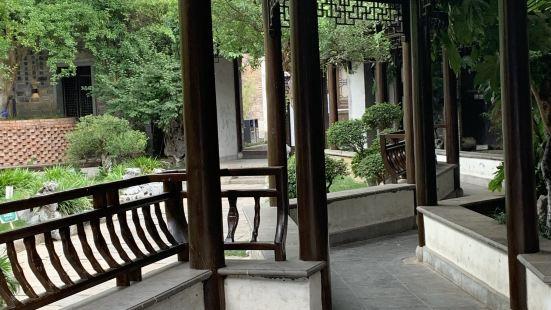 Xingtai Zoo
