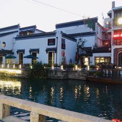 Pingjiang Road User Photo