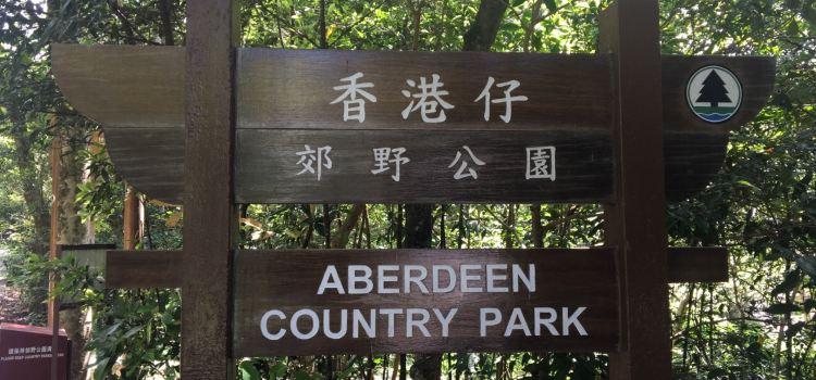 Aberdeen Country Park2