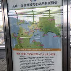 Shinsaikai Bridge用戶圖片