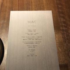 Mume用戶圖片