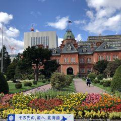 北海道舊道廳用戶圖片
