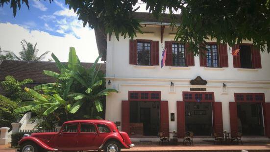 3 Nagas Restaurant