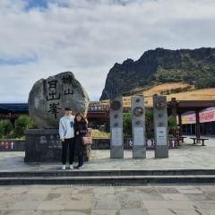 중문관광단지 여행 사진
