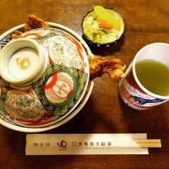 Daikokuyatempura User Photo