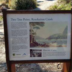南布魯尼國家公園用戶圖片