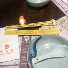 New Shanghai User Photo