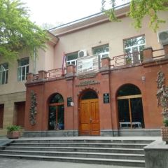 State Museum of Nature of Armenia User Photo