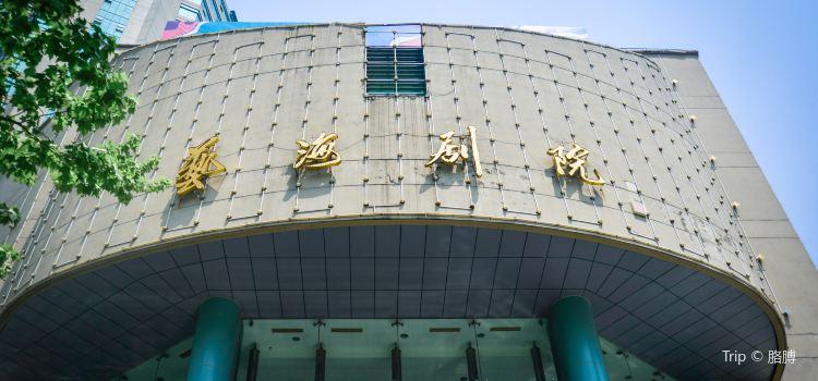 Yihai Theater2