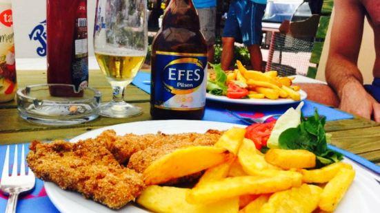 Ece Restaurant