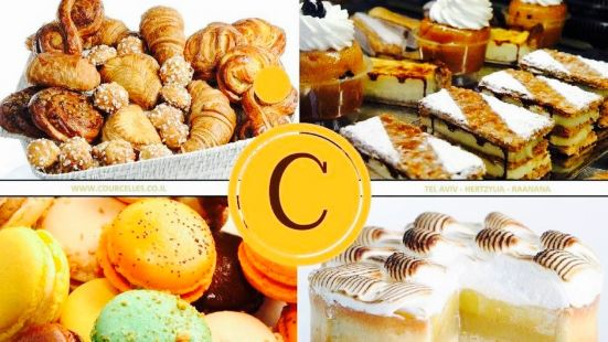 Courcelles patisserie