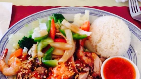 Restaurant Kim-Son