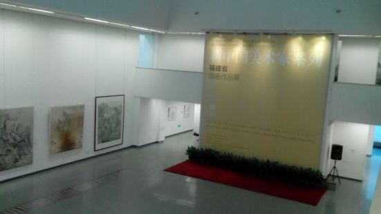 Fine Art Museum of Research Institute of Traditional Chinese Painting