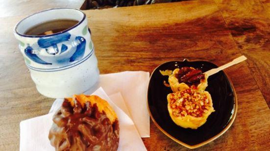 Jack Hirose Tea House