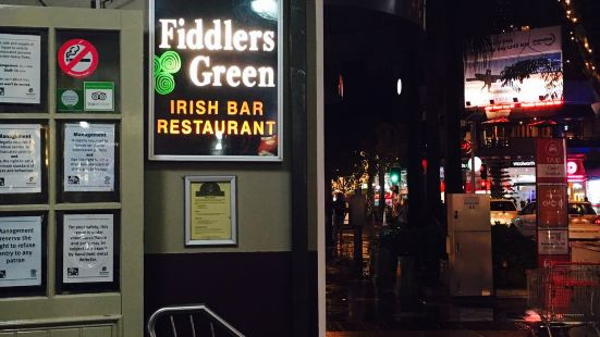 Fiddlers Green Irish Bar