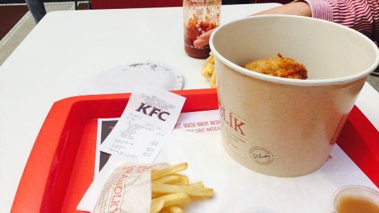 KFC Narodni