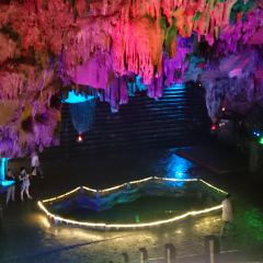 Zhang Gong Cave User Photo