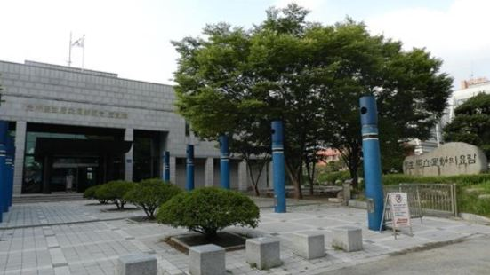 Memorial Museum of Gwangju Student Independence Movement