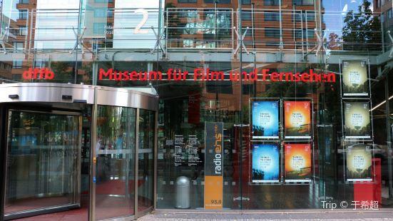 Deutsche Kinemathek - Museum fuer Film und Fernsehen